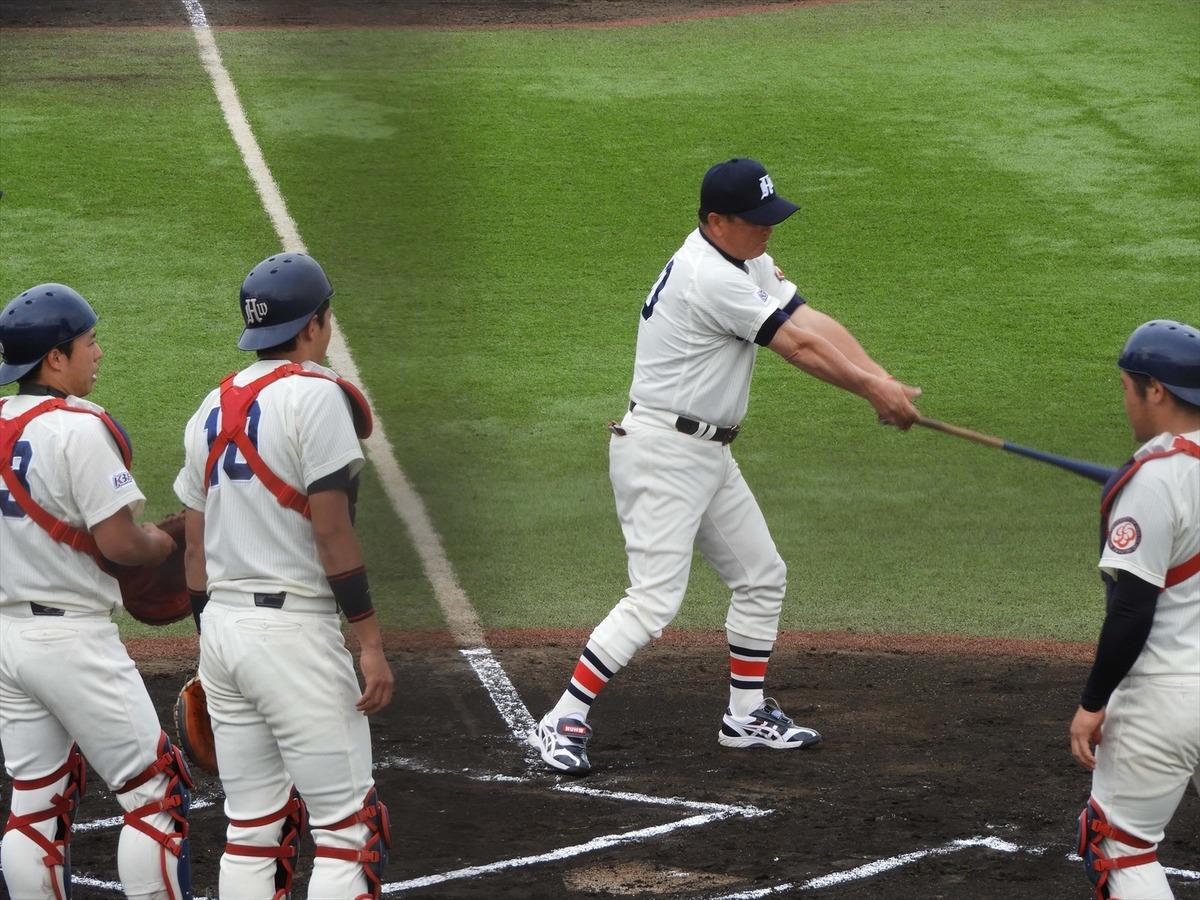 大学 関 野球 甲信