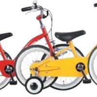 サイクル パートナー あさひ あさひオリジナル自転車保険「サイクルパートナー」動画視聴キャンペーンを実施中 サイクルスポーツのニュース